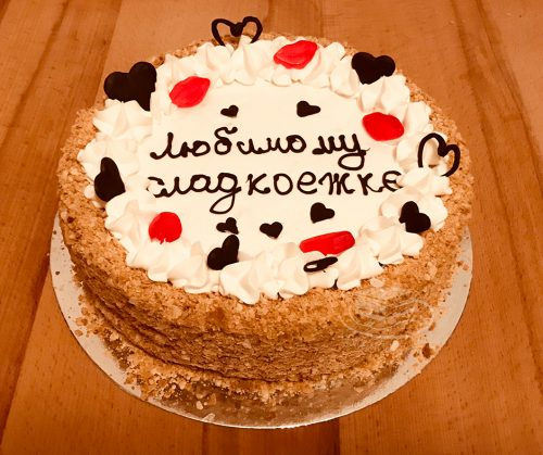 Торт Наполеон   Торт на заказ Львов