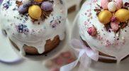 Что пекут на Пасху в разных странах: ТОП-10 пасхальных десертов на любой вкус!